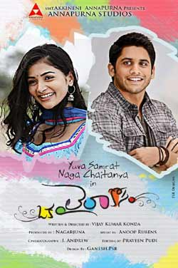 Oka Laila Kosam 2014 Dual Audio Hindi Download 763MB HDRip 720p at movies500.org