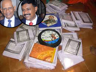 """""""It's outside of the circular that we distributed 'sil' cloth"""" -- statement made by Anusha and Lalith in court that day"""