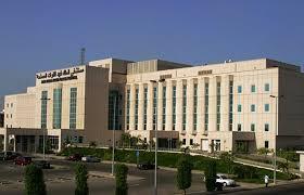 وظائف تقنية لحملة الدبلوم بمستشفي الملك فهد التخصصي بالدمام