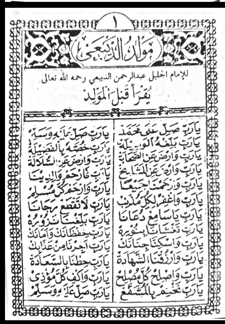 Al Barzanji Dan Terjemahannya Pdf : barzanji, terjemahannya, Barzanji, Lengkap, IlmuSosial.id
