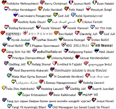 Frohe Weihnachten Auf Allen Sprachen.Häppchen Vom Eurovision Song Contest Eurofire Frohe Weihnachten 2014