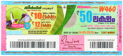 kerala lottery 14/5/2018, kerala lottery result 14.5.2018, kerala lottery results 14-05-2018, win win lottery W 460 results 14-05-2018, win win lottery W 460, live win win lottery W-460, win win lottery, kerala lottery today result win win, win win lottery (W-460) 14/05/2018, W 460, W 460, win win lottery W460, win win lottery 14.5.2018, kerala lottery 14.5.2018, kerala lottery result 14-5-2018, kerala lottery result 14-5-2018, kerala lottery result win win, win win lottery result today, win win lottery W 460, www.keralalotteryresult.net/2018/05/14 W-460-live-win win-lottery-result-today-kerala-lottery-results, keralagovernment, result, gov.in, picture, image, images, pics, pictures kerala lottery, kl result, yesterday lottery results, lotteries results, keralalotteries, kerala lottery, keralalotteryresult, kerala lottery result, kerala lottery result live, kerala lottery today, kerala lottery result today, kerala lottery results today, today kerala lottery result, win win lottery results, kerala lottery result today win win, win win lottery result, kerala lottery result win win today, kerala lottery win win today result, win win kerala lottery result, today win win lottery result, win win lottery today result, win win lottery results today, today kerala lottery result win win, kerala lottery results today win win, win win lottery today, today lottery result win win, win win lottery result today, kerala lottery result live, kerala lottery bumper result, kerala lottery result yesterday, kerala lottery result today, kerala online lottery results, kerala lottery draw, kerala lottery results, kerala state lottery today, kerala lottare, kerala lottery result, lottery today, kerala lottery today draw result, kerala lottery online purchase, kerala lottery online buy, buy kerala lottery online, kerala result, lottery result today, lottery result, lottery results