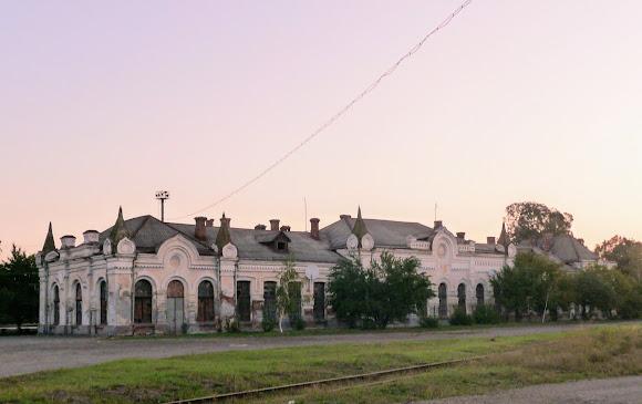 Новоселиця. Чернівецька область. Залізничний вокзал. 1905 р. Пам'ятка архітектури