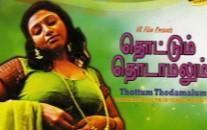 Thottum Thodamalum 2015 Tamil Movie Watch Online