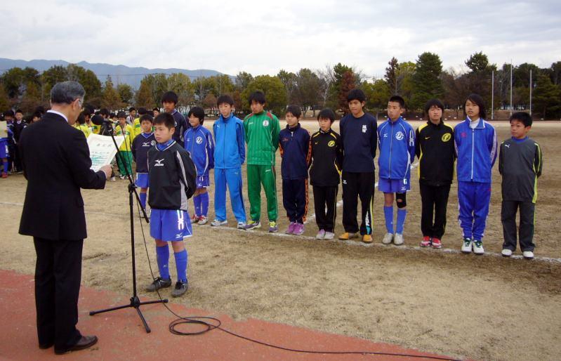 山梨県4種委員会サッカーサポートブログ