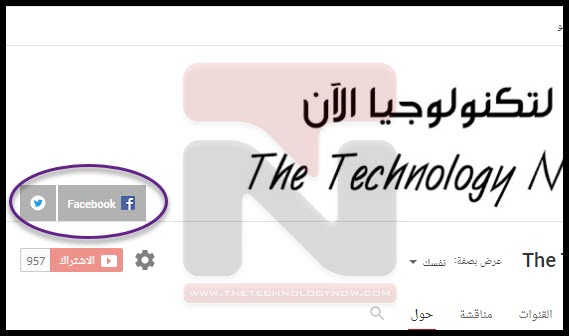يوتيوب the technology now