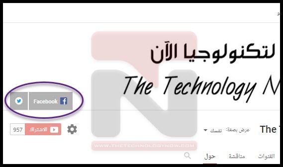 يوتيوب the technology now