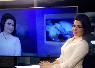 الهيئة العامة للإعلام السعودي يحيل المذيعة السعودية شيرين الرفاعي للتحقيق بسبب ملابسها الجريئة