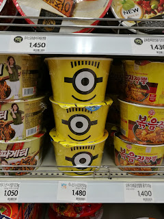 Ramen in yellow packaging, so that it looks like a minions face.
