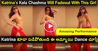 Kala Chashma Dance by Richa Shukla