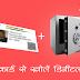 what is digital locker  आधार कार्ड से खोलें डिजिटल लॉकर