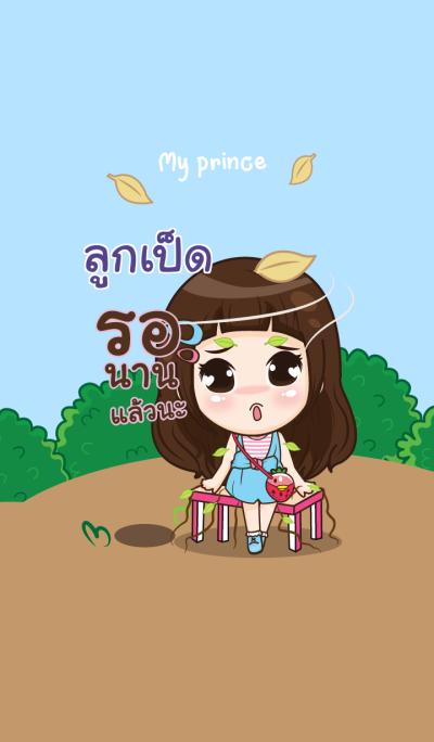 LOOKPED my prince V03