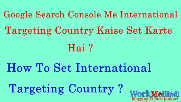 Google Search Console Me International Targeting Country Kaise Set Karte Hai.