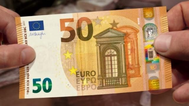 Προσοχή: Έδωσαν στη δημοσιότητα αυτή τη φωτογραφία και προειδοποιούν – Το κόλπο με χαρτονομίσματα των 50 ευρώ