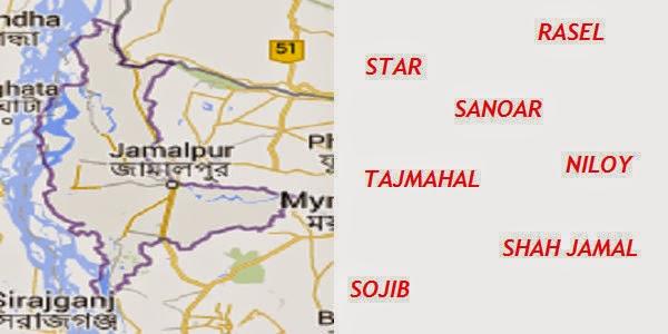 Top Hotels in Jamalpur
