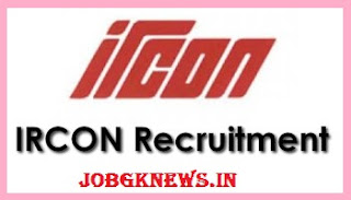 http://www.jobgknews.in/2017/10/ircon-international-limited-recruitment.html