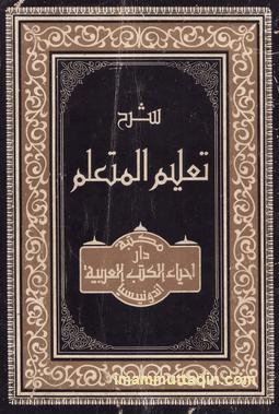 Terjemah Kitab Talim Mutaallim Pdf
