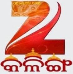 zee kalinga tv channel logo