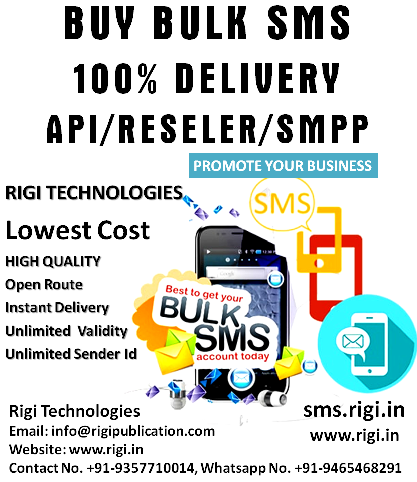 RiGi Technologies: The Best Bulk SMS Gateway Service Provider in India