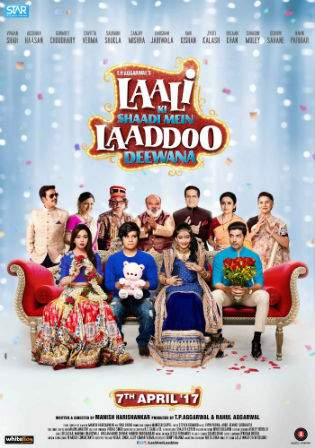 Laali Ki Shaadi Mein Laaddoo Deewana 2017 Hindi Movie Download pDVD Watch Online Free bolly4u