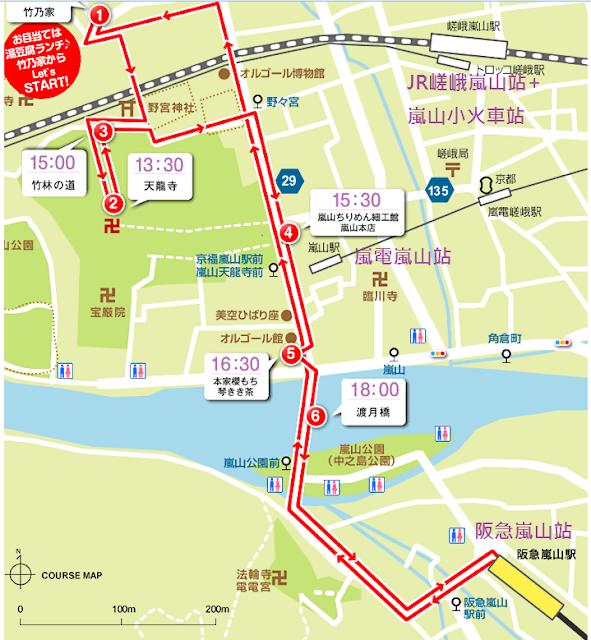 京都嵐山交通攻略 JR vs 阪急 vs 嵐電 vs巴士 哪種最便宜方便? - 花小錢去旅行