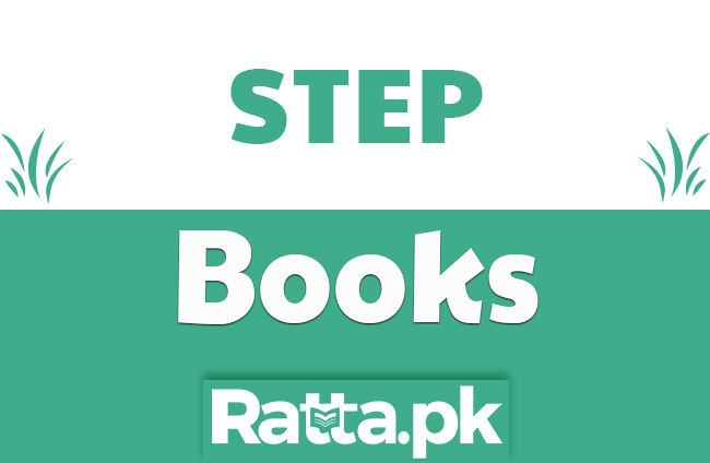 STEP MDCAT Books pdf Download
