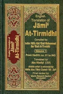 Jamia Tirmizi Urdu Complete Pdf