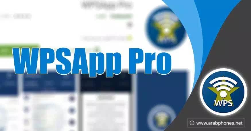 تحميل wpsapp pro النسخة المدفوعة من ميديا فاير