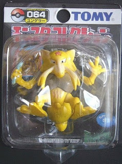 Kadabra Pokemon figure Tomy Monster Collection black package series