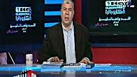 برنامج مع شوبير حلقة الأحد 9-7-2017 مع أحمد شوبير
