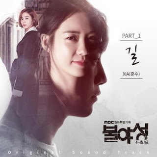 Chord : XIA (Junsu) - Way (OST. Night Light)
