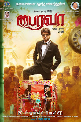 Ilayathalapathy Vijai 60th Movie Titled Bairava