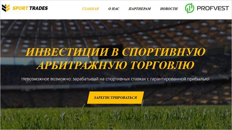 Блог о спортивных ставках