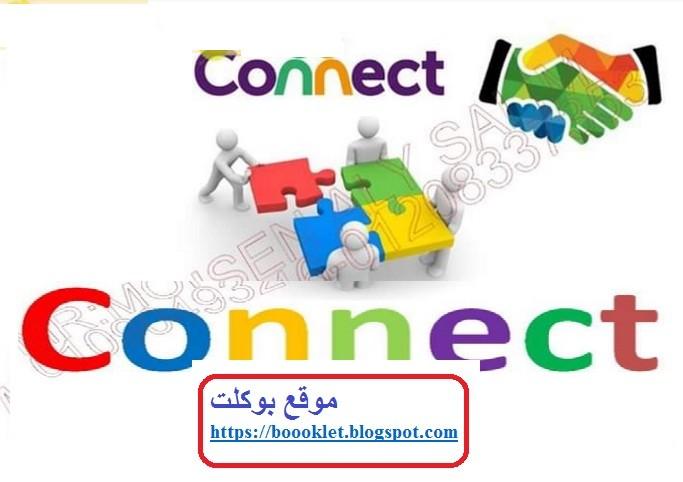 ملخص منهج  Connect للصف الأول الابتدائى ثانى ترم ثانى 2019