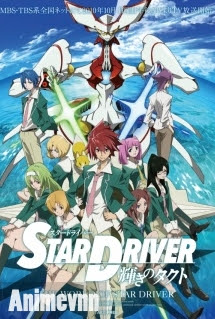 Star Driver Kagayaki No Takuto -  2013 Poster