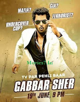 Gabbar Sher 2016 Full South Indian Movie Dubbed In Hindi Download
