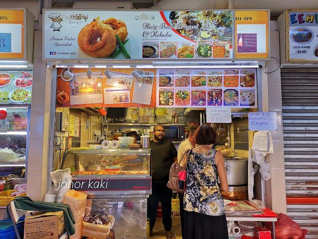 Original Prawn Vadai @ Haig Best Briyani & Kebabs, Singapore