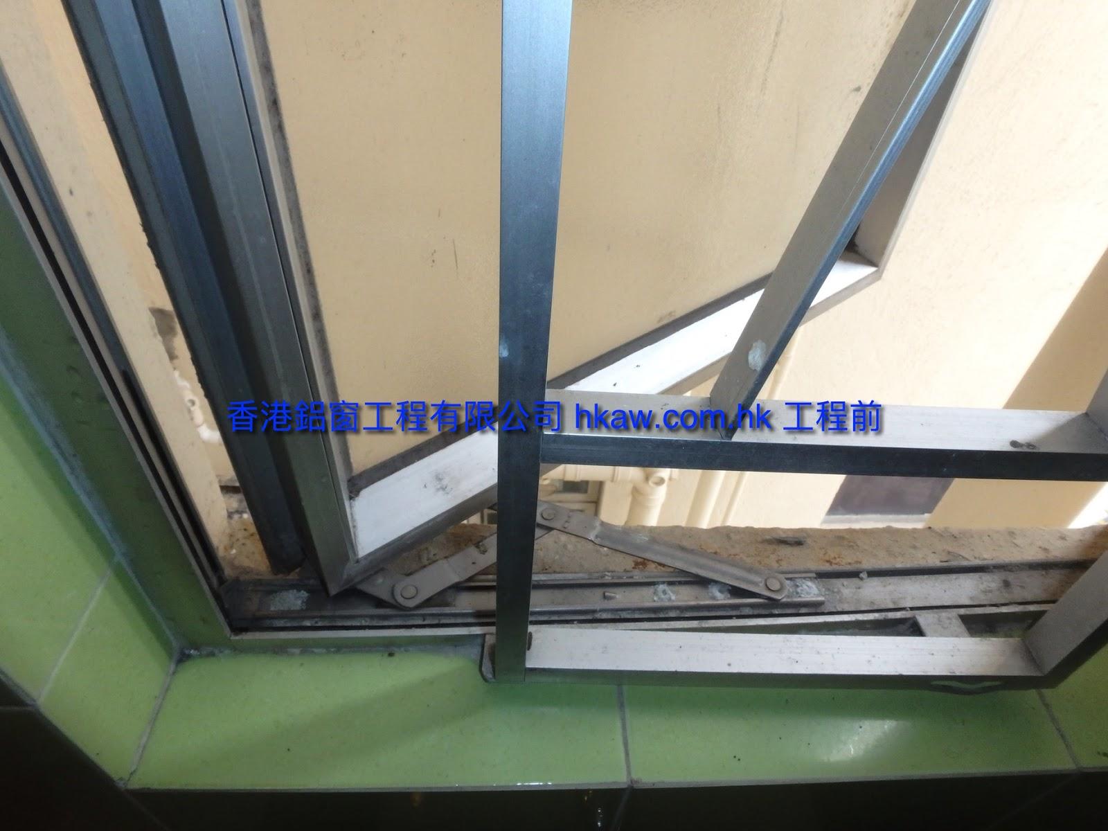 驗窗|鋁窗|鋁窗維修|鋁窗工程|香港鋁窗工程有限公司: 驗窗合資格人士 驗窗價錢 屋宇署認可驗窗承辦商 嘉輝花園