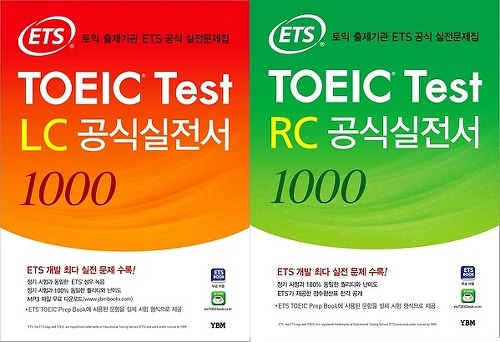 Ets Toeic Book