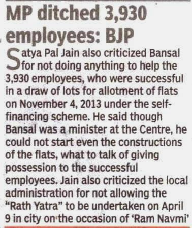 MP ditched 3,930 employees : BJP