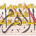 وظائف اهرام الجمعة 20/1/2017 كاملة الوظائف الخالية وظائف اهرام الجمعة بتاريخ اليوم 20-1-2017 كاملة