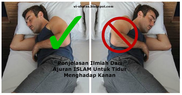 ISLAM Anjurkan Jika Tidur Untuk Selalu Menghadap Kanan, Itu Bukan Sembarangan !! INI PENJELASAN ILMIAH NYA !!