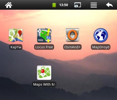 Карты для планшета на Android: сравниваем программы