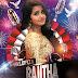 Rajitha Dj Song Mix Dj Sai KanaGarthi