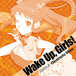 Wake Up, Girls! Character song series2 Miyu Okamoto