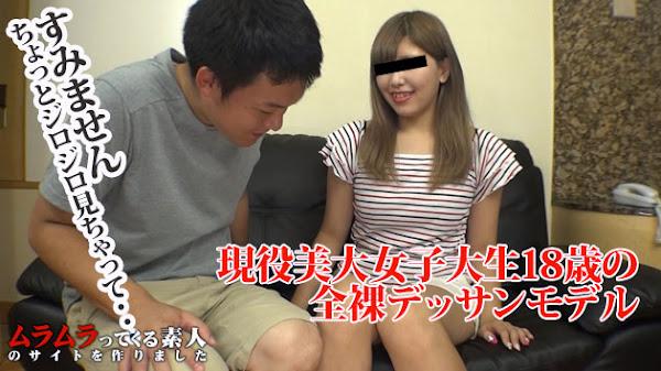 Muramura 120515_320 現役美大JD18歳の全裸デッサンモデルがどこまで希望に応えてくれるか検証してみました