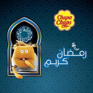 اعلان تشوبا تشوبس Chupa Chups لرمضان