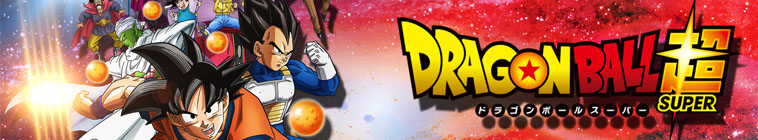 Dragon Ball Super - Serie Completa [Latino]