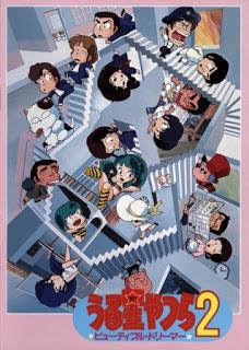 Urusei Yatsura Filme 2 - Beautiful Dreamer Todos os Episódios Online, Urusei Yatsura Filme 2 - Beautiful Dreamer Online, Assistir Urusei Yatsura Filme 2 - Beautiful Dreamer, Urusei Yatsura Filme 2 - Beautiful Dreamer Download, Urusei Yatsura Filme 2 - Beautiful Dreamer Anime Online, Urusei Yatsura Filme 2 - Beautiful Dreamer Anime, Urusei Yatsura Filme 2 - Beautiful Dreamer Online, Todos os Episódios de Urusei Yatsura Filme 2 - Beautiful Dreamer, Urusei Yatsura Filme 2 - Beautiful Dreamer Todos os Episódios Online, Urusei Yatsura Filme 2 - Beautiful Dreamer Primeira Temporada, Animes Onlines, Baixar, Download, Dublado, Grátis, Epi